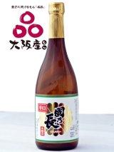 日本酒 國乃長 上撰 本醸造 720ml