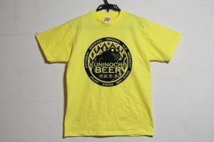 画像1: 國乃長オリジナルTシャツ(黄)