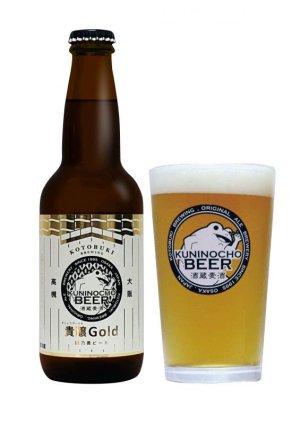 画像1: 國乃長ビール 貴醸ゴールド 330ml