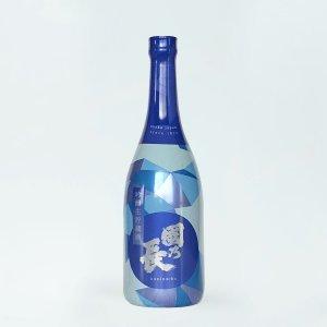 画像1: 日本酒 國乃長 吟醸生貯蔵酒 720ml