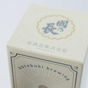 画像2: 日本酒 國乃長 純米吟醸 720ml