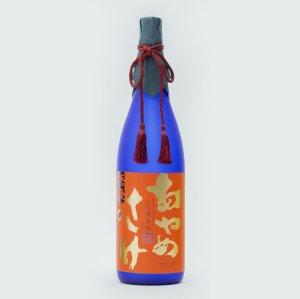 画像1: 日本酒 あやめさけ 蒼庵 大吟醸酒 限定品 1800ml