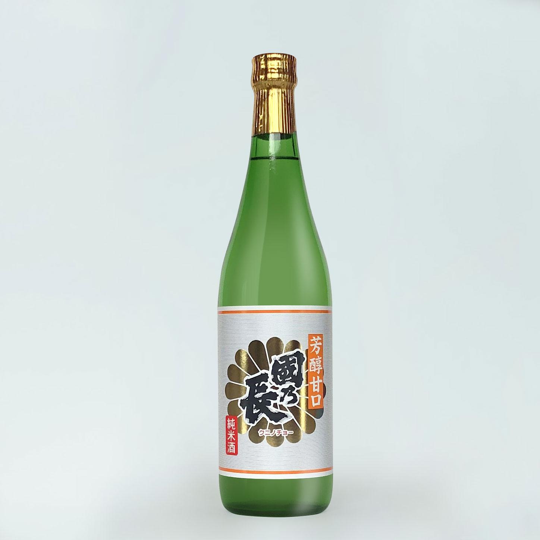 日本酒 國乃長 芳醇酒 720ml