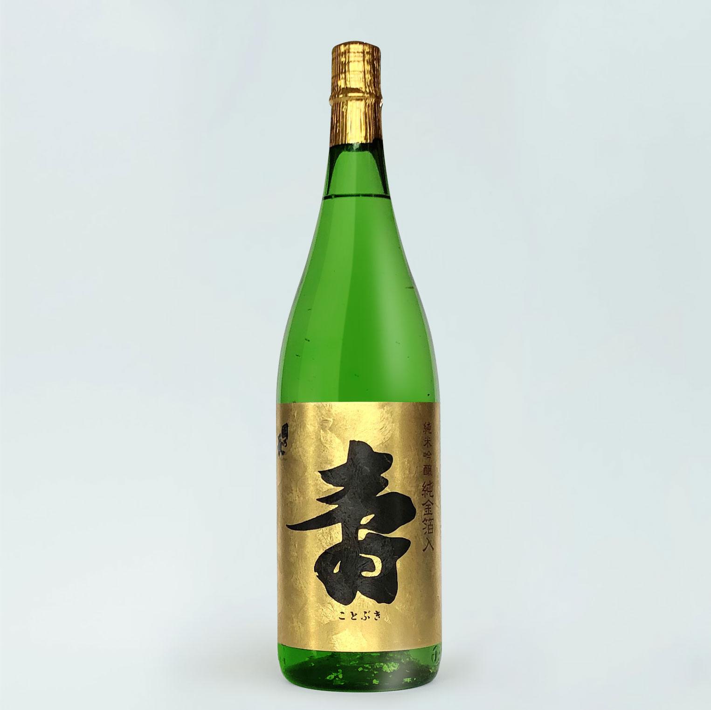 日本酒 國乃長 寿 純金箔入り 純米吟醸酒 1800ml