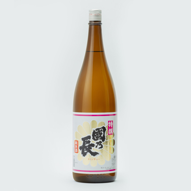 日本酒 國乃長 特撰 1800ml