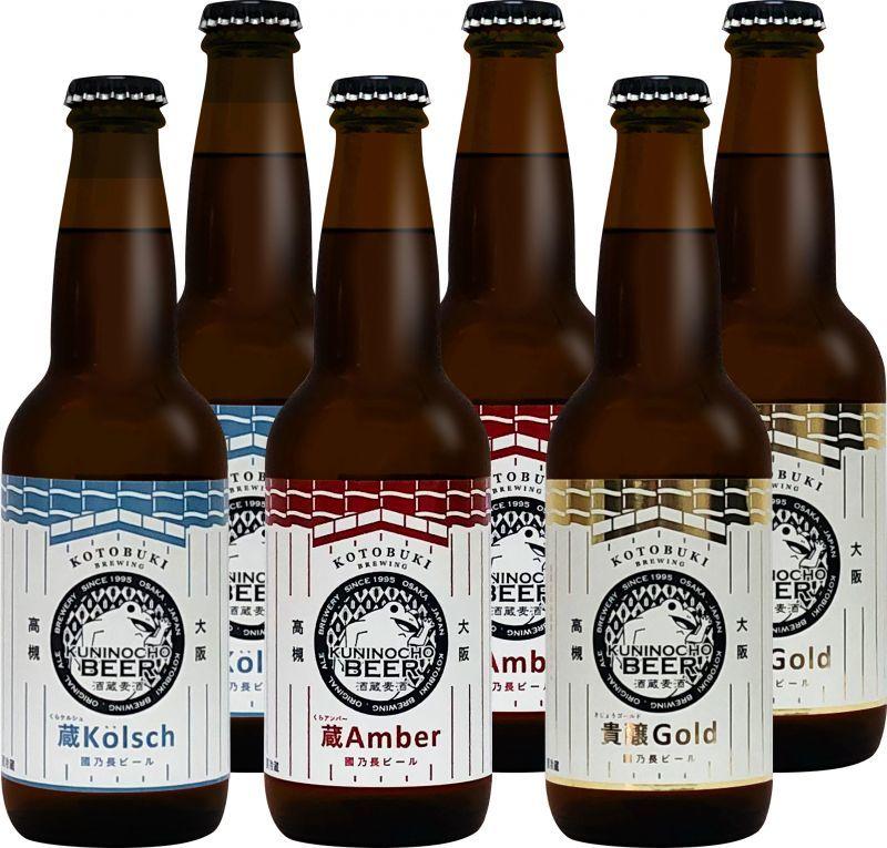 國乃長クラフトビール 貴醸ゴールド×2本・蔵ケルシュ×2本・蔵アンバー×2本 合計6本セット
