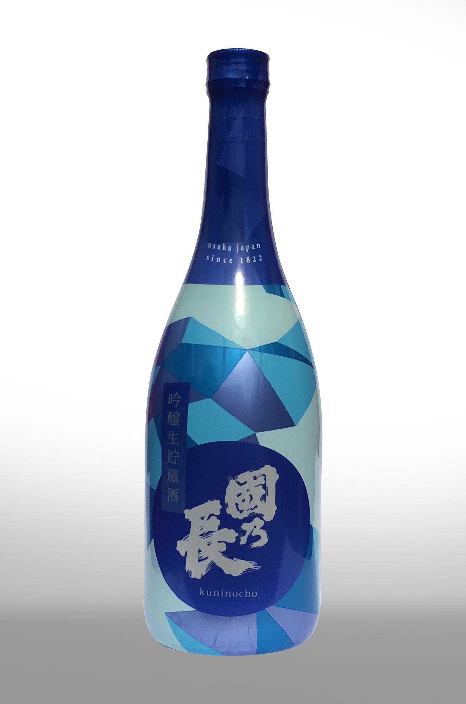 日本酒 國乃長 吟醸生貯蔵酒 720ml