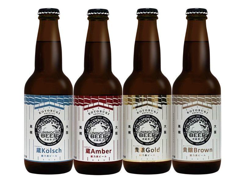 大阪で最初のビール醸造